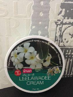 Banna Leelawadee Cream