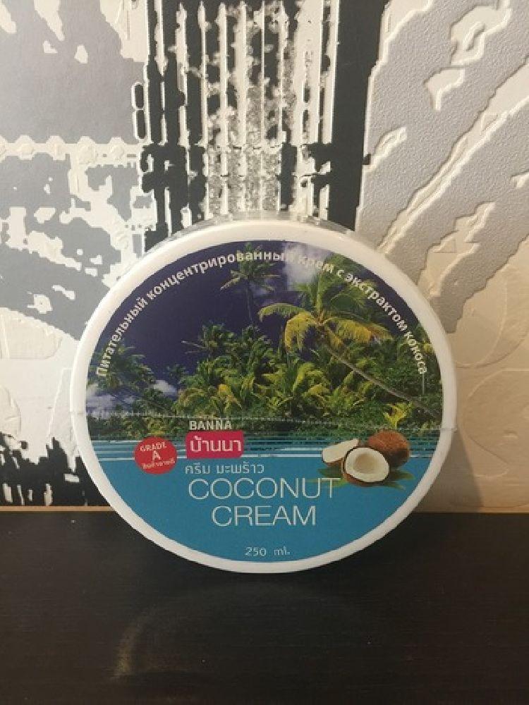 Кокосовый крем Coconut Cream