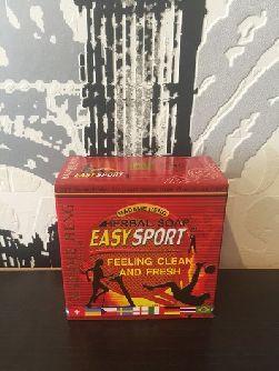 """Натуральное мыло с активными компонентами """"EASY SPORT"""" Madame Heng"""