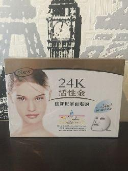 Тканевая маска для лица с магнолией и золотом