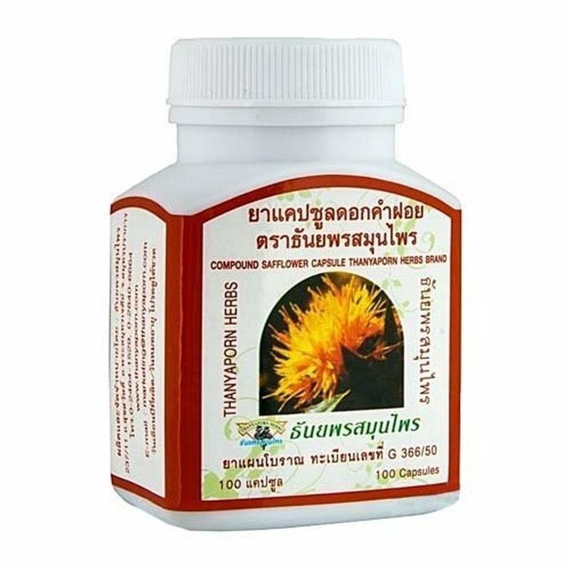compound safflower capsule