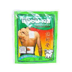 neobun gel analgesic plaster cool