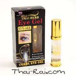 Thai Herb eye gel syn-ake