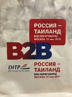 Форум B2B Россия -Тайланд